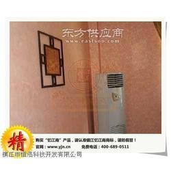 忆江南云丝漆咖啡厅唯美背景墙装饰图片