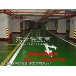 印刷厂环氧耐磨防尘地坪漆 停车场地面漆图片