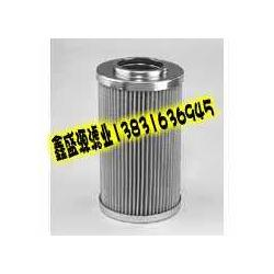 贺德克0240D020BN4HC滤芯图片