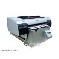 塑胶外壳平板喷墨机供应商,质量保证,免费打样图片