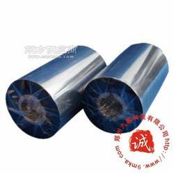 专业树脂碳带110300防水标签专用碳带图片