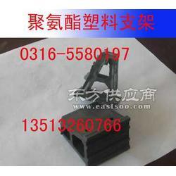 黑黄夹克管支架塑料支架厂家图片