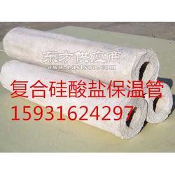 复合硅酸盐板的厂家复合硅酸盐管分类图片