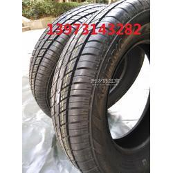 145/70R12轮胎图片