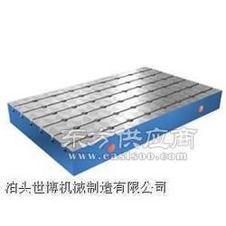 供应T型槽平板  铸铁T型槽平板  T型槽铸铁平板图片
