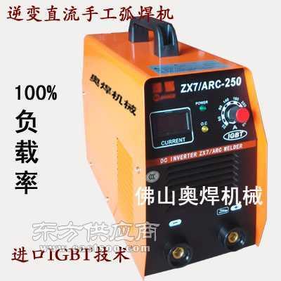 便携式逆变手工弧焊机逆变直流焊机
