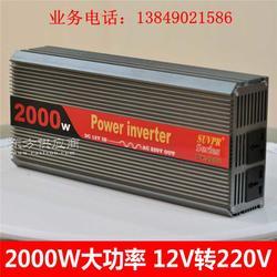2000W逆变器厂家 纯正玄波逆变器厂家图片
