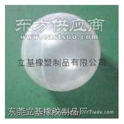 塑胶空心球,走珠塑胶空心球,吹塑塑胶空心球,PE图片