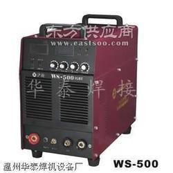 WS-500(IGBT)逆变直流氩弧/电弧焊机图片