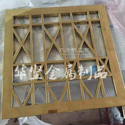 欧不锈钢造型屏风仿古中式花格屏风隔断不锈钢屏风隔断来图,来料图片