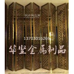 时尚不锈钢屏风隔断镂空定做尺寸花形不锈钢屏风加工欧式酒店背景图片