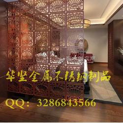 屏风隔断时尚镂空可定做尺寸花形不锈钢屏风加工欧式酒店背景图片