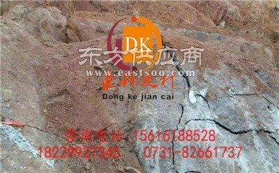 东科牌采石剂用法,钢筋混凝土定向拆除好产品图片
