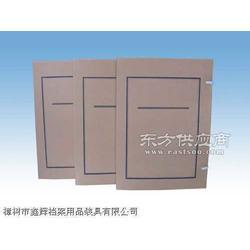国标文书档案盒图片