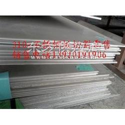 0Cr25Ni20不锈钢板多少钱一吨图片
