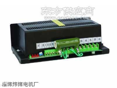 sk400bh直流调速电源批发