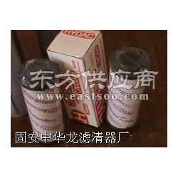 【云海】销售0280D003BN3HC 0280D005BN3HC贺德克滤芯图片