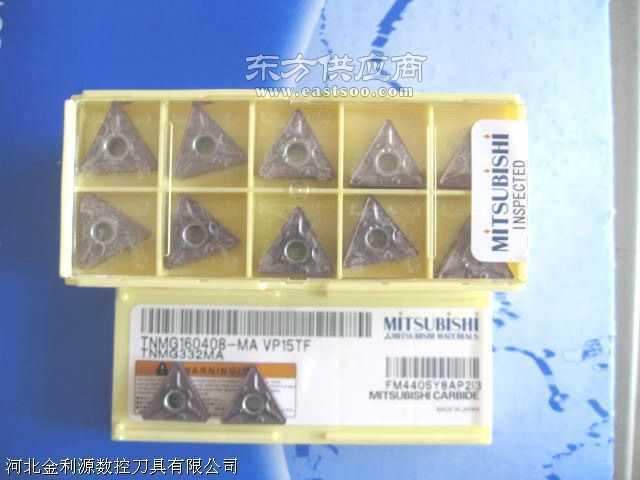三菱车刀片供应商,三菱车刀片商
