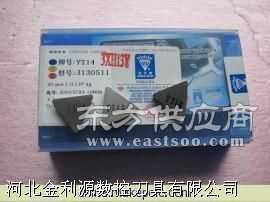 机夹铣刀片3130511 硬质合金 、铣刀片