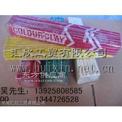 52钾肥皂,15公斤黄色石膏脱模剂,水性,1:4加水图片