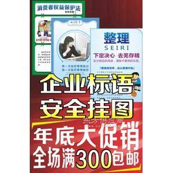 常见职业危害的预防与控制挂图海报印刷图片