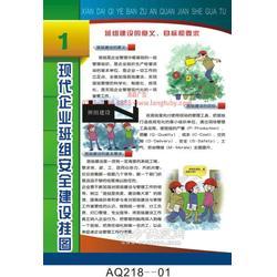AQ390-三打两建法制宣传挂图 安全海报印刷图片