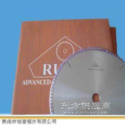 销售胶合板锯片、建筑模板锯片、夹板锯片、木工锯片图片