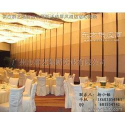 厂家直销酒楼餐厅宴会厅活动隔音屏风墙图片
