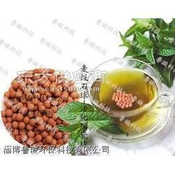 供应麦饭石陶粒图片