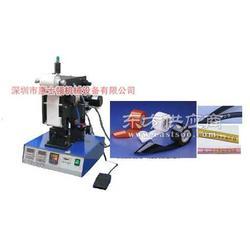 电线印字机 电线烫号机 色带电线烫金机图片
