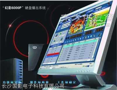播改f�j_硬盘播出系统-幻影6000p fv3000播出卡