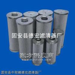 P3502210U大生液压油滤芯P350228C图片
