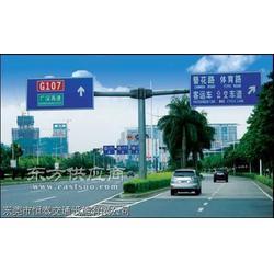 供应专业承接道路信号灯工程,高速笑了公路标牌标线工程图片