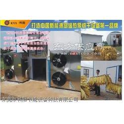 烟草烟叶烘干热泵系统设备图片