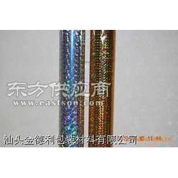 镭射电化铝图片