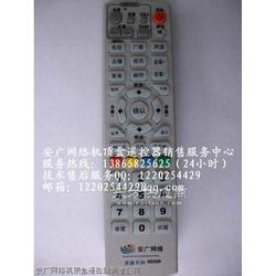 安广网络机顶盒遥控器图片