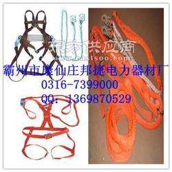 电力安全带电工专用安全带各种规格安全带图片