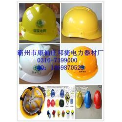 安全帽 安全帽厂家带报警器安全帽图片