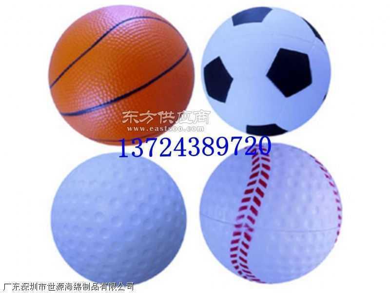 加工PU玩具珠球 PU发泡球成型图片