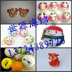 加工pu玩具厂家 pu发泡球工厂家 pu玩具厂家直销图片
