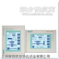 西门子CPU313-2PTP图片