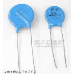 压敏电阻 片式压敏电阻 压敏电阻供应商图片