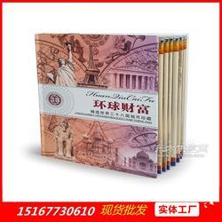 环球财富38国世界钱币收藏册公道图片