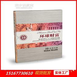 环球财富38国钱币邮票珍藏册厂家图片