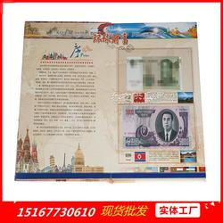 环球财富38国钱币纪念册厂家出货图片