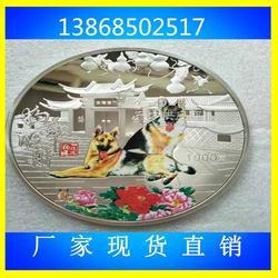 狗年旺财2018狗年1公斤银章品质图片