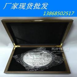 金犬旺福狗年生肖纪念银章发货快速图片