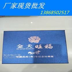 金犬旺福2018贺岁狗纪念币质量可控图片