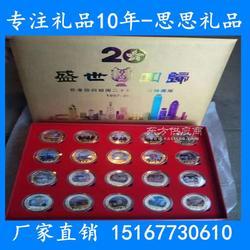 香港回归纪念币参考消息图片