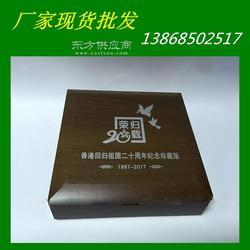 镀金香港回归纪念章参考消息图片